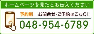 0489546789