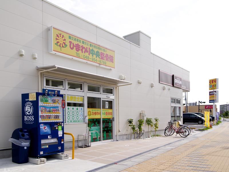草加市 koutsujikochiryo